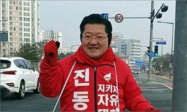 미래통합당 공천에서 탈락한 진동규 대전유성갑 예비후보가 '탈당'을 선언했다.