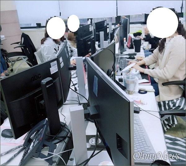 KB국민은행 콜센터가 코로나19 확산 방지를 위해 분산배치 업무를 시작한 가운데, 대전 서구 가장동에 마련된 임시 콜센터 내부 모습.(민주노총 공공운수노조 제공)