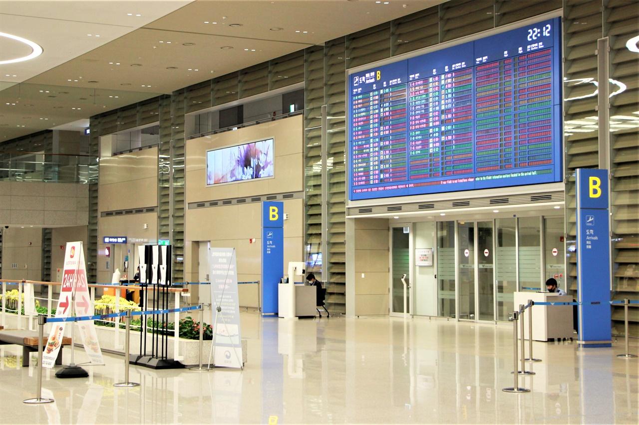 10일 밤 인천국제공항 제2여객터미널 도착층의 모습. 도착할 비행기편을 알리는 전광판이 꽉 차지 못한 모습이 눈에 띈다.