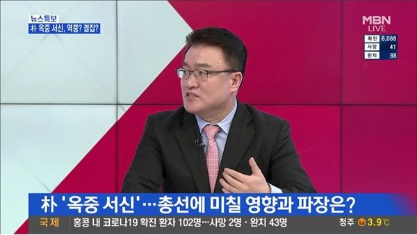 유영하 변호사에게 미래한국당이 비례대표 공천을 줘야한다는 서정욱 씨 MBN <뉴스와이드>(3/5)