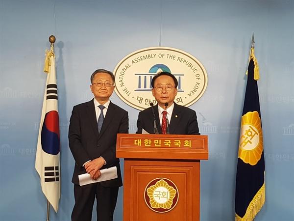 미래통합당 이주영, 김재경 의원이 13일 오후 국회의원회관에서 기자회견을 열었다.