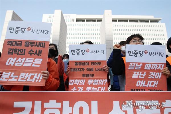 김학의 전 법무부 차관의 성폭행 관련 혐의 무혐의 처분에 반발해 부산 여성엄마 민중당 당원들이 13일 부산지검 앞에서 규탄 행동을 펼치고 있다.