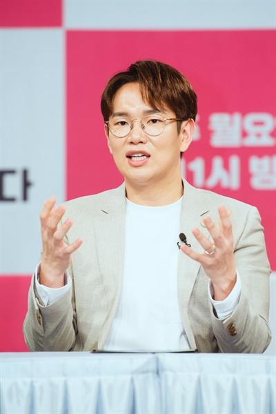 MBC 리얼 연애 <부러우면 지는거다> 기자간담회. 현장에는 MC 장성규, 장도연, 허재, 라비, 전소미가 참석했다.