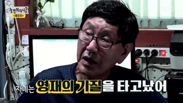 사전에 대본이 있는 게 아니었다면 유재석의 재능을 알아 본 박현우 작곡가의 선견지명은 재평가 받아야 마땅하다.