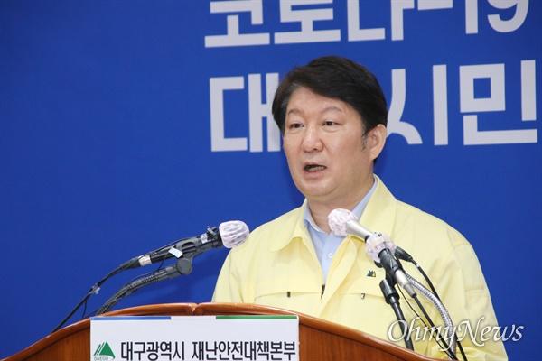 권영진 대구시장이 15일 오전 코로나19 정례브리핑에 앞서 대시민 담화문을 발표하고 '328 대구운동''을 제안했다.