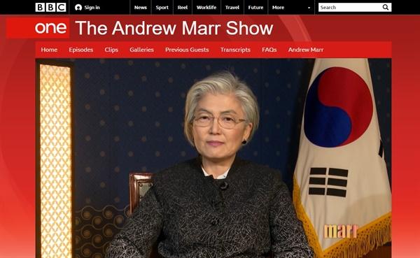 한국 정부의 코로나19 대응을 소개하는 강경화 외교장관의 영국 BBC 인터뷰 갈무리.