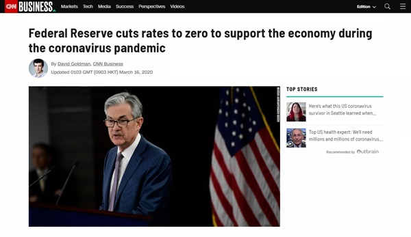 미국 중앙은행 연방준비제도의 기준금리 인하를 보도하는 CNN 뉴스 갈무리.