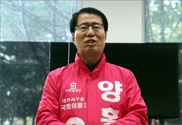 경선에서 승리해 미래통합당 대전 서구을 후보로 확정된 양홍규 예비후보.