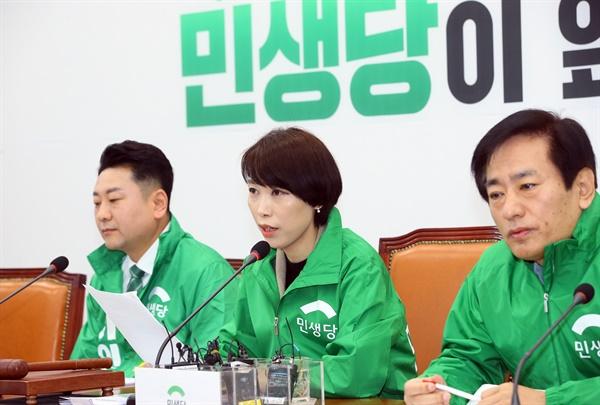 민생당 김정화 공동대표가 16일 국회에서 열린 최고위원회의에서 발언하고 있다.