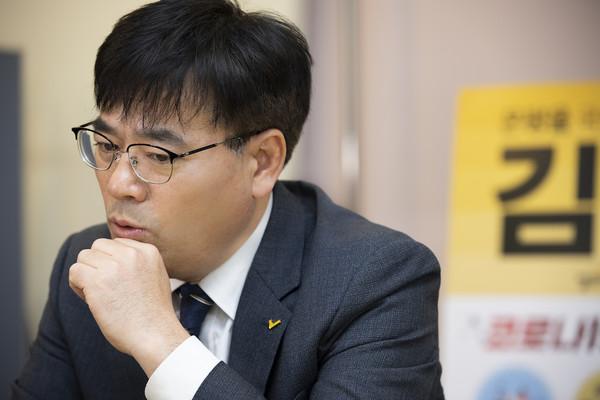 김종민 정의당 은평을 후보 (사진 : 정민구 기자)