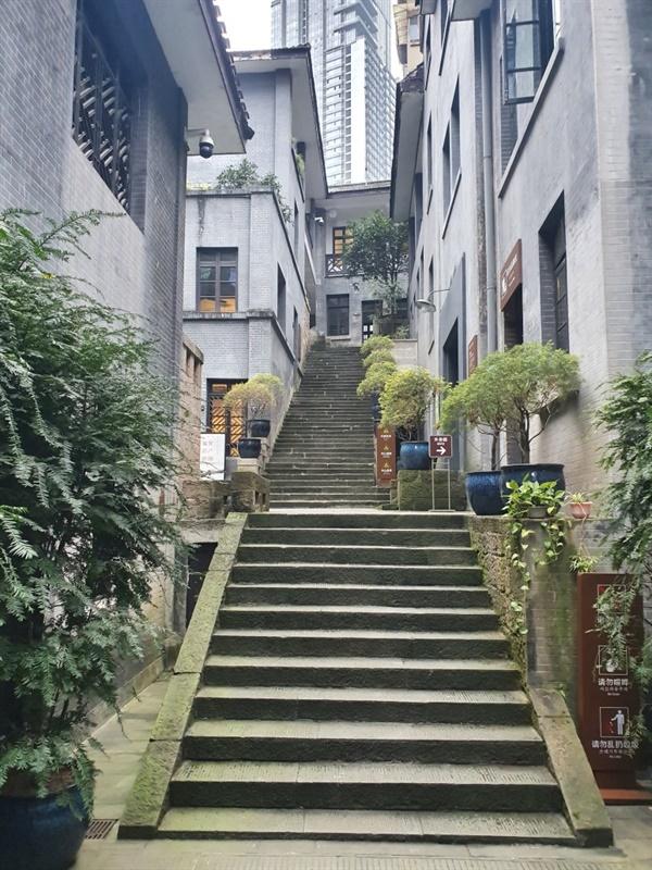 충칭 연화지 청사 '백범의 계단'