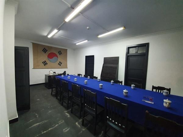 복원된 국무회의실
