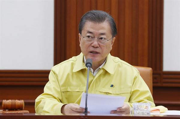 문재인 대통령이 17일 정부서울청사에서 열린 국무회의에서 발언하고 있다.