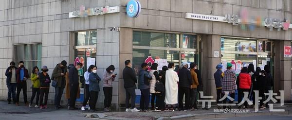 사천읍에 위치한 한 약국 앞에서 공적마스크를 사기 위해 줄을 선 사람들.