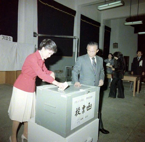 박정희 부녀가 투표하는 장면