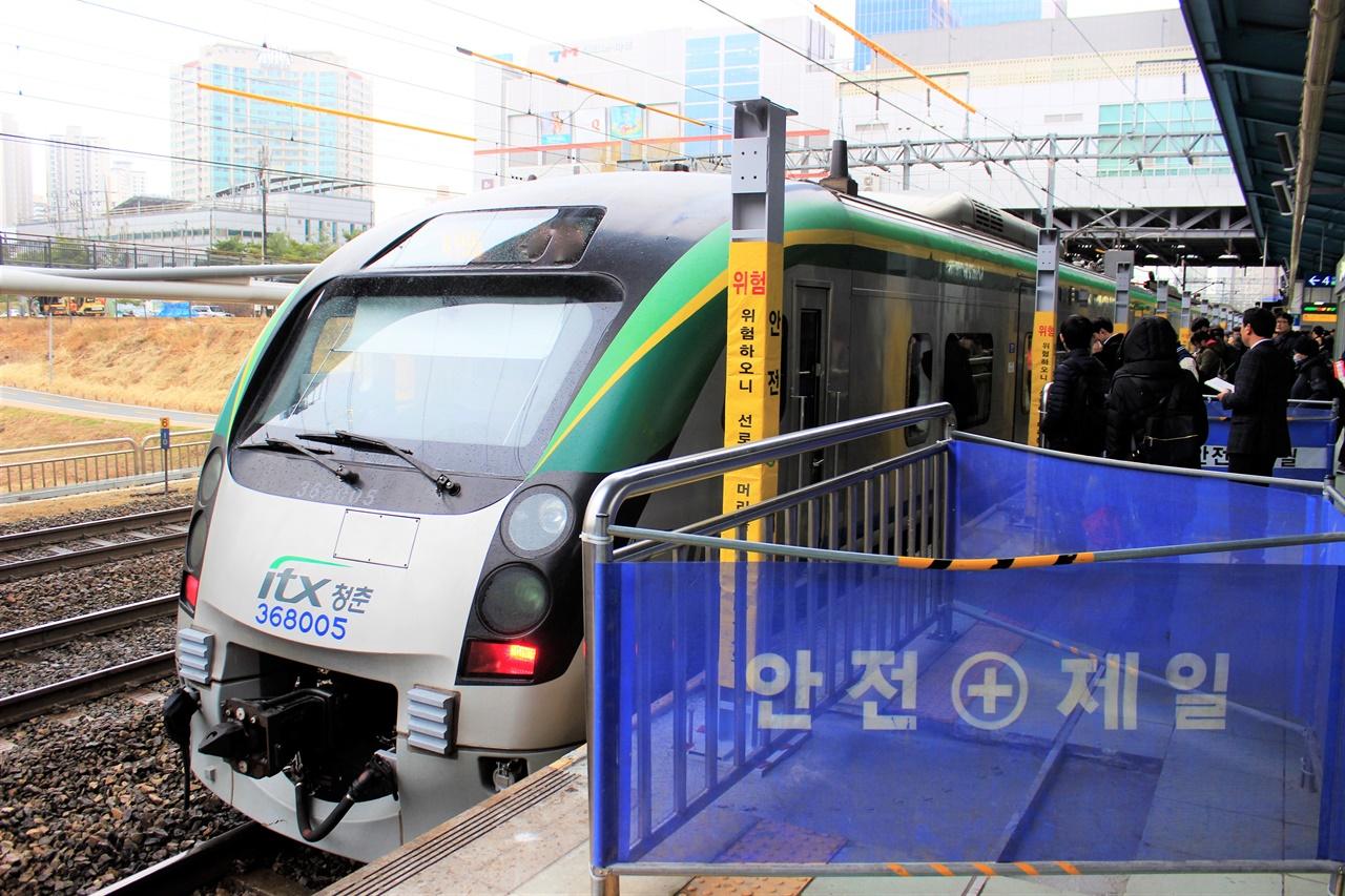 ITX-청춘 열차