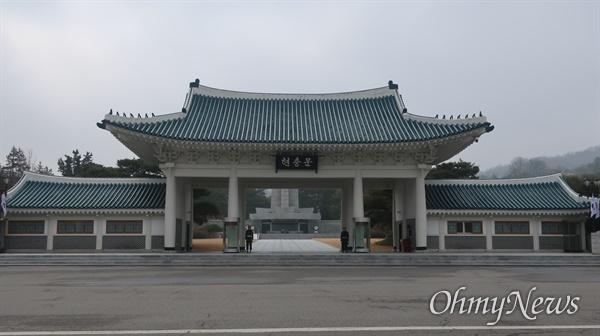 국립서울현충원의 상징인 현충탑 바로 뒤쪽에는 친일파 김홍준의 위패가 봉안돼 있다.