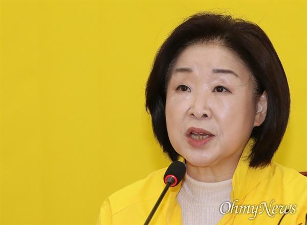 선대위회의 주재한 심상정 정의당 심상정 대표가 19일 오전 서울 여의도 국회에서 주재한 선대위회의에서 모두발언을 하고 있다.