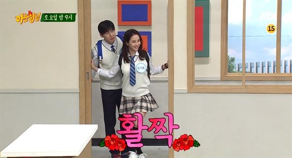 <침입자> 역시 개봉 연기를 결정했지만 이미 녹화한 예능 프로는 예정대로 방영돼야 했다. JTBC <아는 형님>에 출연한 배우 김무열, 송지효.