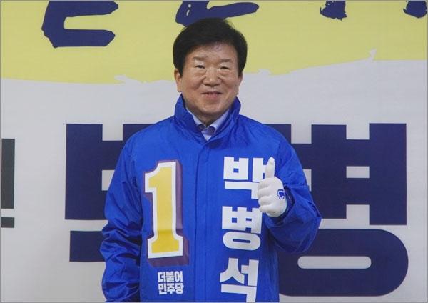 더불어민주당 박병석 의원.