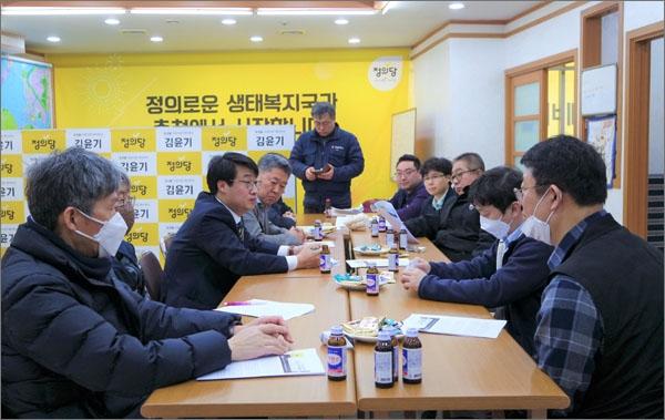 전국공공연구노동조합은 19일 오후 대전 유성구 지족동 김윤기 후보 선거사무소에서 '정의당 김윤기 후보 지지'를 선언하고, 정책간담회를 개최했다.