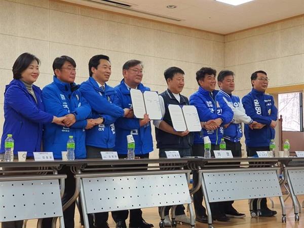 한국노총 성남?광주?하남지역지부가 더불어민주당 후보들에 대한 지지선언에 나섰다.