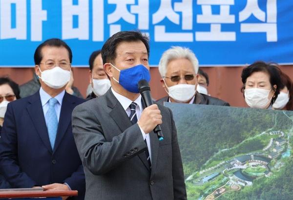 윤준호 더불어민주당 의원이 19일 센텀2지구 예정지에서 해운대을 출마 선언을 하고 있다.