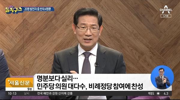 미래한국당은 창당이 타당하다는 박선규 씨 채널A <김진의 돌직구쇼>(3/11)