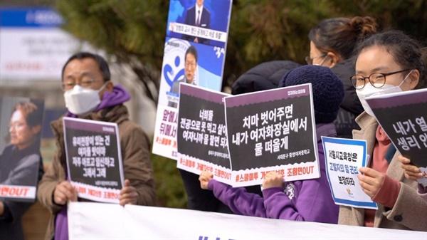 정치하는엄마들과 스쿨미투 활동가들이 가해교사들의 언행들이 담긴 피케팅을 들고 서울시교육청의 이번 행정소송 항소결정에 규탄 발언들을 이어가고 있다.