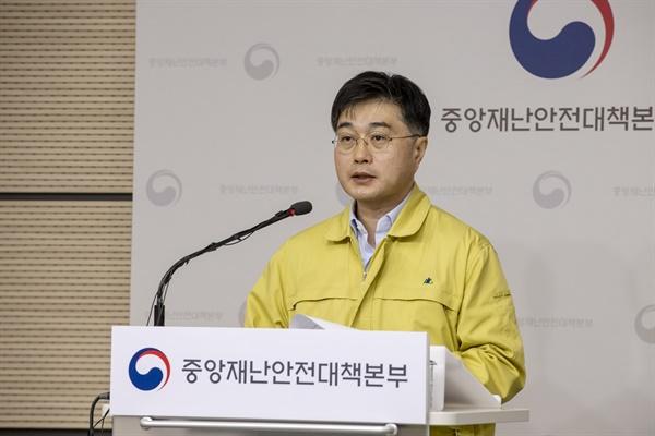 윤태호 중앙사고수습본부 방역총괄반장이 20일 정례브리핑을 하고 있다.