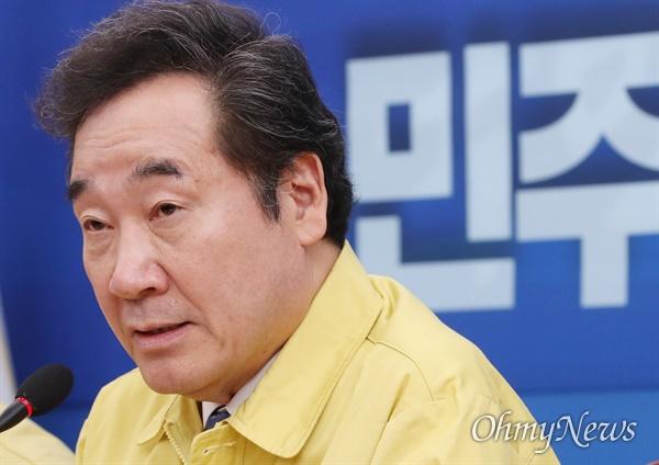 더불어민주당 이낙연 코로나19국난극복위원장이 20일 오후 서울 여의도 국회에서 코로나국난극복을 위한 지자체 적극 대응 촉구 기자간담회를 하고 있다.