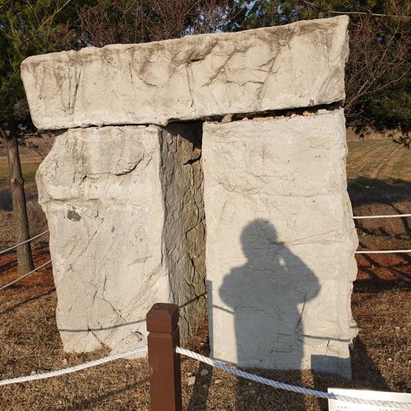 강화 부근리 지석묘 근처에 위치한 모조 고인돌