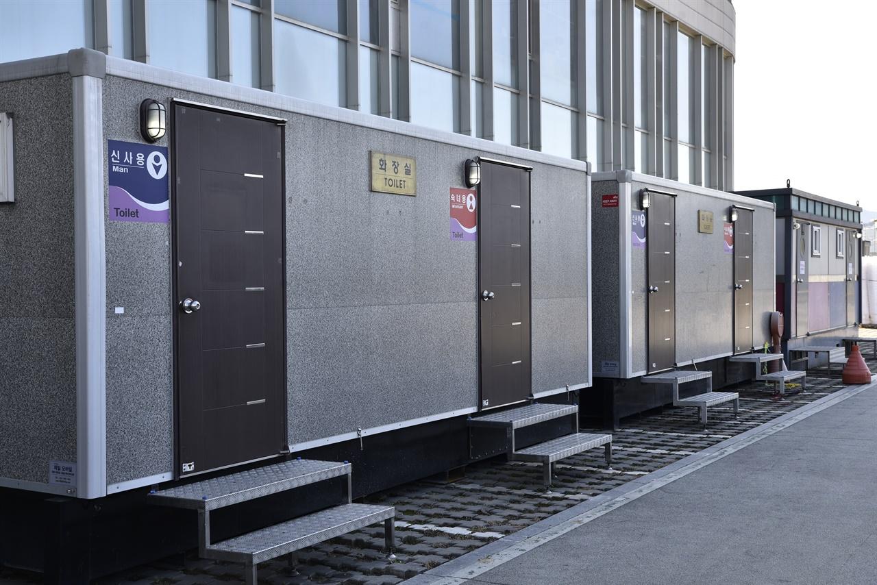 보건의료노동자가 이용하는 간이화장실