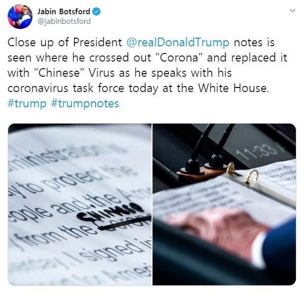 '코로나'를 '중국'으로 고쳐 쓴 도널드 트럼프 미국 대통령의 기자회견 원고