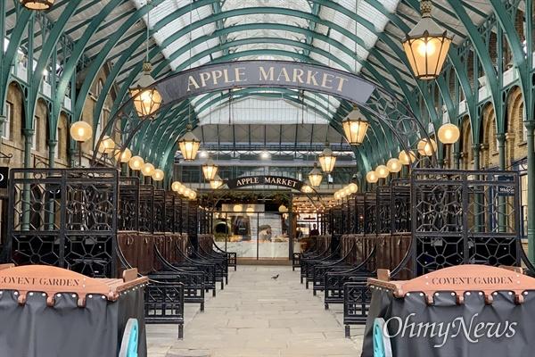 지난 18일 영국 런던 코벤트가든의 애플마켓. 각종 그림이나 소품 등 악세사리 물품으로 가득차 있는 곳이지만, 텅 비어있다.