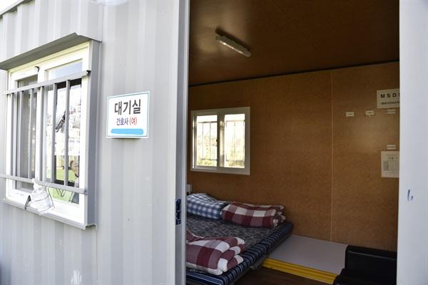 대구 ○○ 공공병원 외부에 설치된 컨테이너 박스의 내부