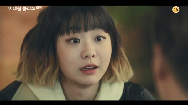 김다미는 고등학생 연기가 어색하지 않은 동안이지만 실제로는 올해 한국 나이로 26세가 됐다.