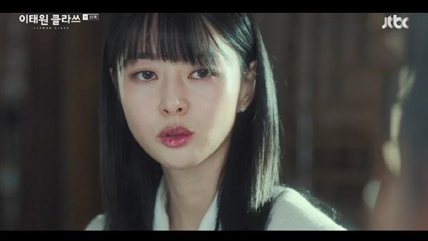 권나라는 <이태원 클라쓰>를 비롯한 최근 몇 작품을 통해 '예쁘기만 한 배우'라는 고정관념에서 벗어나고 있다.