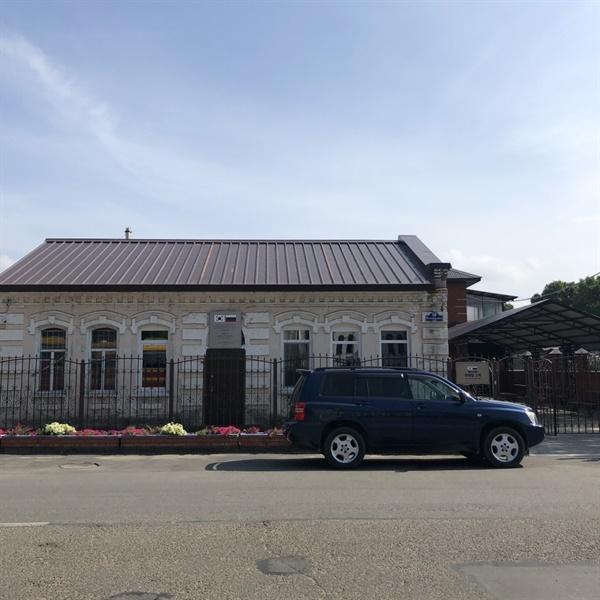 최재형 고택 전경 2019년 새롭게 복원된 최재형 고택 전경