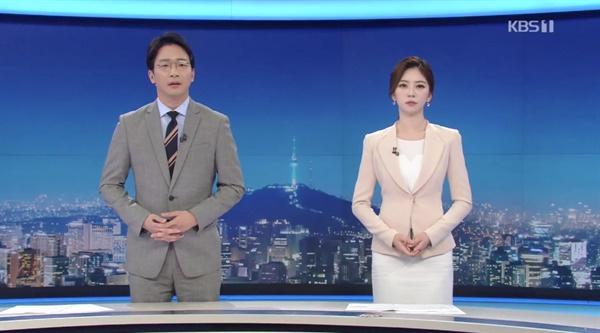 KBS 주말 뉴스9 정연욱 앵커는 21일 클로징 멘트에서 교회의 공동체성을 강조했다.