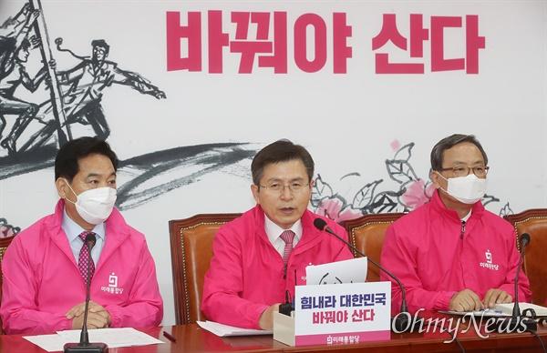 황교안 미래통합당 대표가 23일 오전 서울 여의도 국회에서 열린 중앙선거대책위원회를 주재하고 있다.