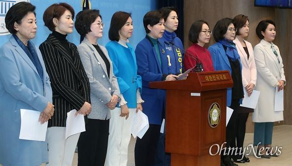 더불어민주당 여성국회의원들이 23일 오전 서울 여의도 국회 소통관에서 기자회견을 아동성착취물이 포함된 불법촬영물 제작, 유포로 국민적 공분을 사고 있는 텔레그램 N번방의 범죄를 규탄하며 재발금지 3법 통과와 해당자 처벌을 촉구하고 있다.