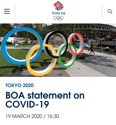 """영국올림픽위원회(BOA)가 오는 7월 개막 예정인 도쿄올림픽을 앞두고 """"선수들의 건강과 안전을 위험하게 하지 않겠다""""는 뜻을 분명히 밝혔다. 사진은 영국올림픽위원회가 19일(현지시간) 발표한 코로나19 관련 입장문."""