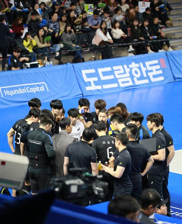 남자배구 현대캐피탈 경기 모습... 2019-2020시즌 V리그 천안 유관순체육관 (2020.1.3)