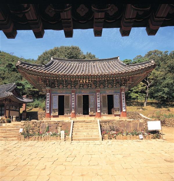 보물 제178호 '강화 전등사 대웅전'