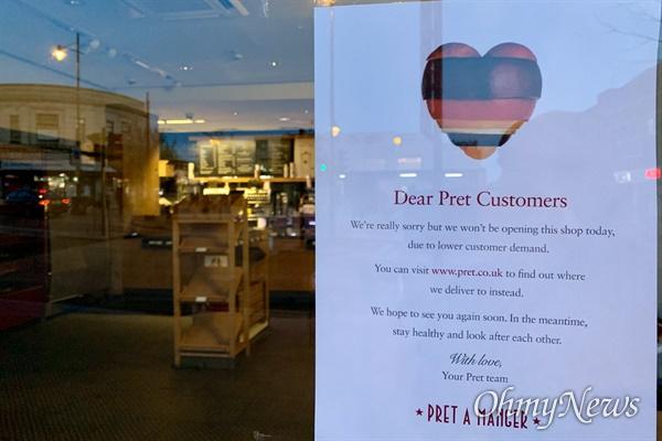 지난 20일에 이어 23일 영국정부는 수퍼마켓과 약국 등을 제외한 모든 상점의 휴교령을 내렸다. 사진은 영국의 대표적인 샌드위치 체인점인 프레 타 망제(Pret A Manger)의 휴업 공고문.