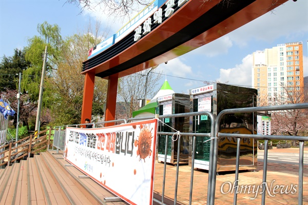 벚꽃 명소인 창원진해 경화역 폐쇄.