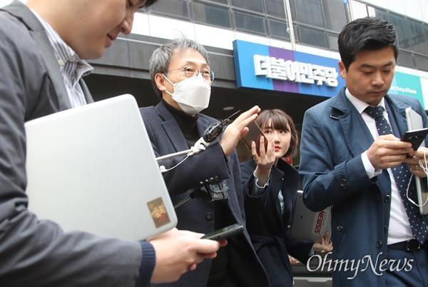 이훈 더불어민주당 의원이 24일 오후 서울 여의도 당사에서 불출마 의원들의 더불어시민당 이적을 논의하는 비공개 회의에 참석한 뒤 자리를 나서고 있다.