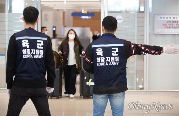 24일 오후 인천국제공항 제2여객터미널에서 '코로나19' 관련 지원나온 육군현장지원팀이 입국하는 승객들을 안내하고 있다.
