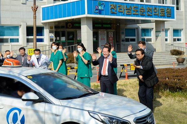 지난 21일 전남 순천의료원에서 대구 확진자들이 건강을 회복하고 택시를 타고 대구로 되돌아가고 있다. 사진은 허석 순천시장 등이 퇴원환자를 환송하는 모습.